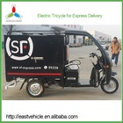 2015 electric tricycle for express delivery cargo tricycle