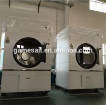 15kg-100kg Gas, LPG, electric, steam heating laundry equipment, garment dryer machine