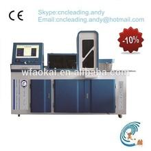 Aluminium métal / en acier inoxydable Auto CNC tôle machine de pliage