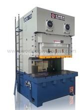 JH25-200 C frame mechanical metal plate press machine