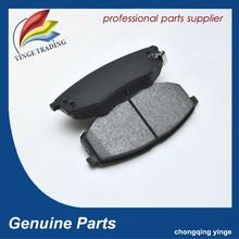 Online Accessories for Car Hyundai Auto Parts Prices Ix35 Brake Pads