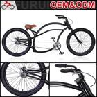 Factory branded custom bicycle chopper