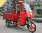 Motorcycle 250cc sports gas quadricycle for sale