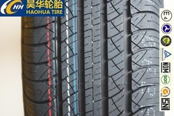import tires warm service-- FROM SHANDONG HAOHUA TIRE FACTORY complete size