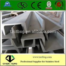 ss400 mild steel u channel bar channel steel bar standard size