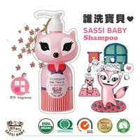 Sassi Baby hot sale oil balancing alcohol free shampoo brands organic skin care