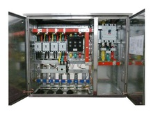 Low voltage intellectual integrated power distribution box, JP series