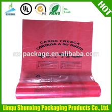 bag for food/biodegrade plastic bags/food packaging bag