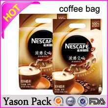 YASON coffee tin silver instant coffee packets coffee food cosmetics milk bags