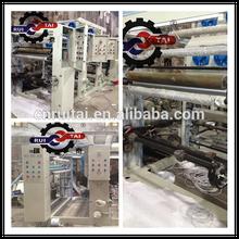 Plastic Film Mid Speed Gravure/ Rotogravure Printing Machine