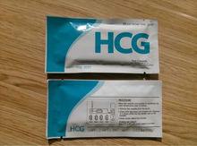 Health & Medical one step hcg urine pregnancy test production
