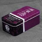rectangular metal tin Pill boxes