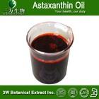 3W Hot Sale Haematococcus Pluvialis Extract Oil,Haematococcus Pluvialis Extract,Astaxanthin Oleoresin 5%,10%