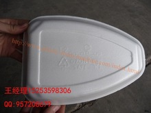 BEST SELLING PS THERMOCOL SNACK PLATES/TRAYS/BOWLS/CONTAINER/BOX MAKING MACHINE