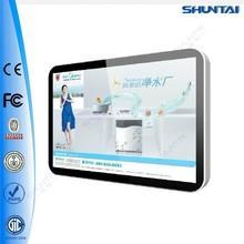 42 inch full HD digital advertising video flat screen tv wholesale