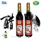 Shanxi Natural Brewed Mature Vinegar 500ml bottle garlic flavored