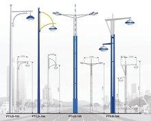 Two-arm solar energy street steel pole