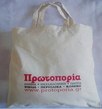 2015 wholesale china factory shopping tote bag