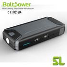 Rechargeable 12000mah power bank leading brand illumination External Cellphone Battery Packs