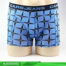 Pictures Of Men Without Underwear Men Boxers And Sexy Underwear
