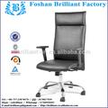 Estantería de madera y la especificación y la defensa propia las armas para mover la silla silla de plástico bf-8106a-1 precio
