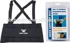 health care Work belt Back support belt Elastic and Velcro fasten