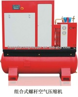 22Kw 7bar water cooling combined screw air compressor series air compressor motor