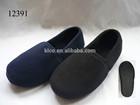 Men's Winter Fleece Indoor Scuff Flat Soft Slippers Shoes