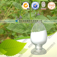 High quality Natural with high purity psoralidin 98% CAS:18642-23-4 with best price