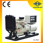 40 kva diesel generator open type,water cooled diesel generator fuel consumption per hour