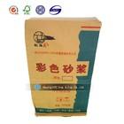 kraft paper valve bag- cement/sand/fertilizer for industrial use kraft paper valve bag