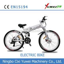 26 inch mountain folding hidden battery electric bike self charging two wheels