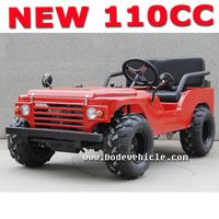 2015 new china Hot sale Latest jeep amphibious military vehicles for sale (MC-424)