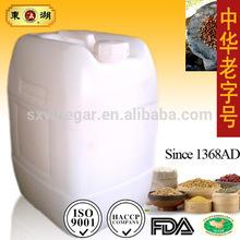 Refined Bulk Industrial White Vinegar