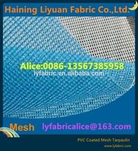 flame retardant vinyl coated mesh fabric