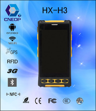 H3 wire touch terminal /NFC pda