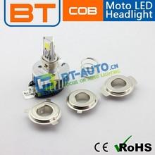 2015 Really factory M3H bajaj pulsar 180 motorcycle headlight, motorcycle headlight bulbs