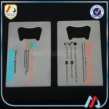 Metal Business Card,Best Bottle Opener,Bottle Opener Manufacturer