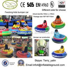 Amusement rides bumper car,battery bumper cars,kids entertainment equipment for sale new