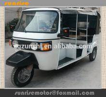 250cc water cooled engine passenger tricycle/bajaj three wheeler price /three wheeel motorcycle