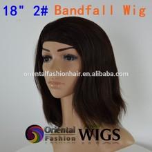 Factory price 18 inch 2# brown virgin human hair band fall Jewish wigs Kosher 3/4 wigs