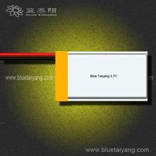 li-polymer pristmatic cell for sportwatch 451834 220mAh