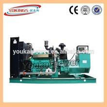 AC Single Phase Output Type dynamo generator