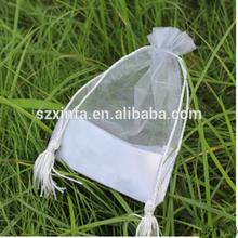 Drawstring Silk Velvet Gift Bag/Jewellery Bag