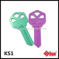 KW1 key blank Aluminum key