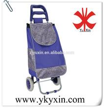 Folding shopping cart trolley