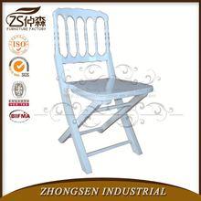 Folding Chair/Reclining Chair