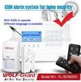 Alarm host-system mit lcd und touchkeypad yl- 007m2bx gsm alarm