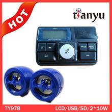 Motorcycle mp3 audio anti-theft mp3 alarm system with good quality fm radio