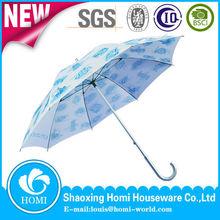 Straight Umbrella 190T Pongee Light Blue Straight Umbrella Umbrella Blue Sky